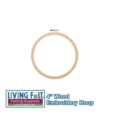 Embroidery Hoop Wood 4 inch